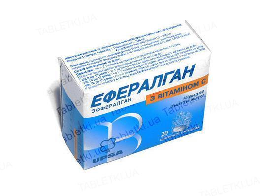Ефералган з вітаміном С таблетки шип. по 330 мг/200 мг №20 (10х2) у тубах