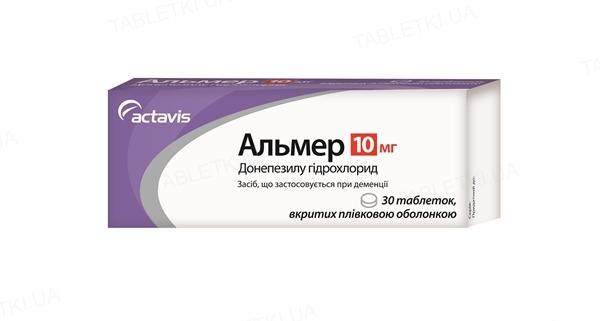Альмер таблетки, п/плен. обол. по 10 мг №30 (10х3)