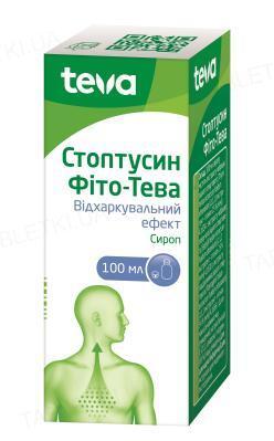Стоптуссин фито-Тева сироп по 100 мл во флак.