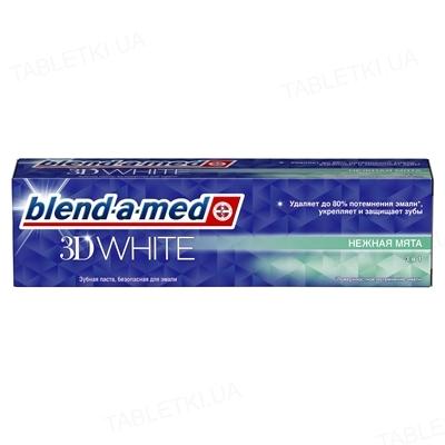 Зубная паста Blend-a-med 3D White, Нежная мята, 100 мл