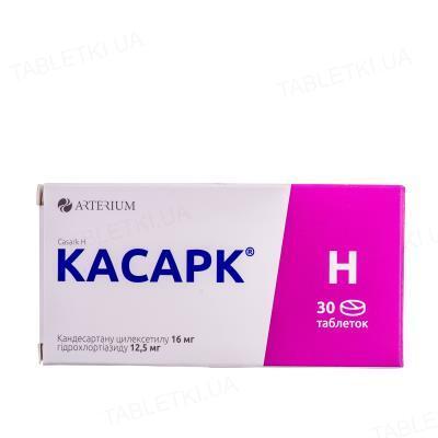 Касарк H таблетки по 16 мг/12.5 мг №30 (10х3)