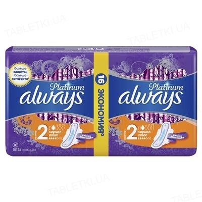 Прокладки гигиенические Always Ultra Platinum Collection Normal Plus, 4 капли, 2 размер, 16 штук