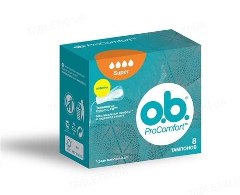 Тампони гігієнічні o.b. ProComfort Super, 8 штук
