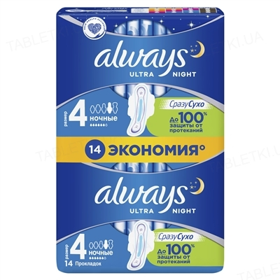 Прокладки гигиенические Always Ultra Night, 6 капель, 4 размер, 14 штук