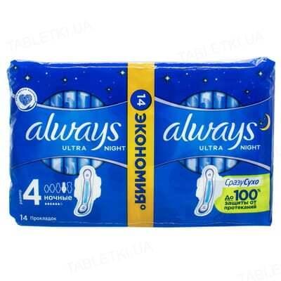 Прокладки гігієнічні Always Ultra Night, 6 крапель, 4 розмір, 14 штук