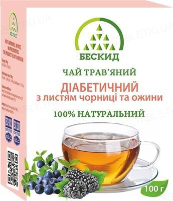 Чай травяной Бескид Диабетический с листьями черники и ежевики, 100 г