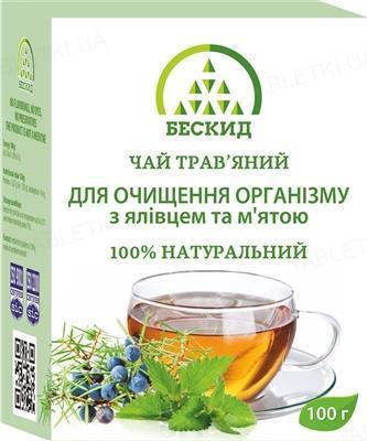 Чай травяной Бескид Для очищения организма с можжевельником и мятой, 100 г