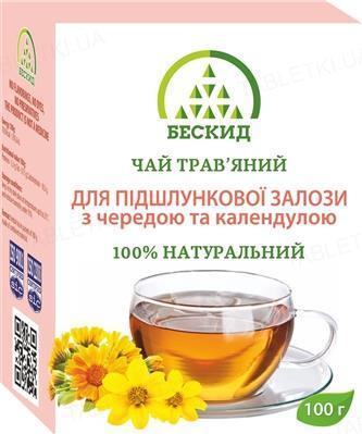 Чай травяной Бескид Для поджелудочной железы с чередой и календулой, 100 г