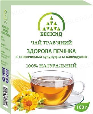 Чай травяной Бескид Здоровая печень с рыльцами кукурузы и календулой, 100 г