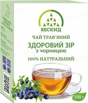 Чай травяной Бескид Здоровое зрение с черникой, 100 г