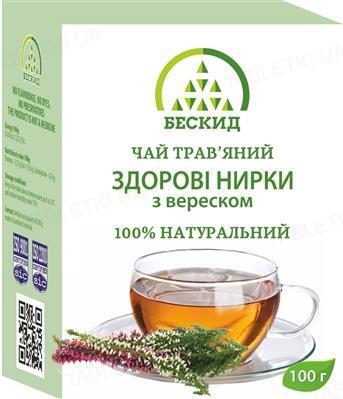 Чай травяной Бескид Здоровые почки с вереском, 100 г