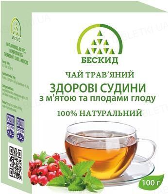Чай травяной Бескид Здоровые сосуды с мятой и плодами боярышника, 100 г