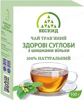 Чай травяной Бескид Здоровые суставы с шишками ольхи, 100 г