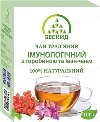 Чай травяной Бескид Иммунологический с рябиной и Иван-чаем, 100 г