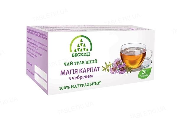 Чай травяной Бескид Магия Карпат с чабрецом по 1,5 г №20 в фил.-пак.