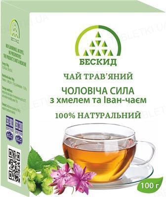 Чай травяной Бескид Мужская сила с хмелем и Иван-чаем, 100 г