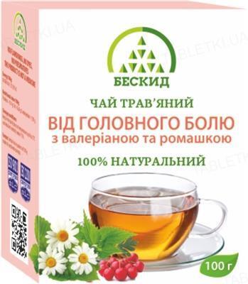 Чай травяной Бескид От головной боли с валерианой и ромашкой, 100 г