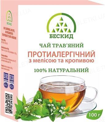 Чай травяной Бескид Противоаллергический с мелиссой и крапивой, 100 г