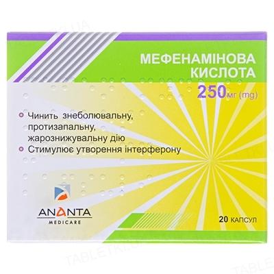 Мефенаминовая кислота капсулы по 250 мг №20 (10х2)