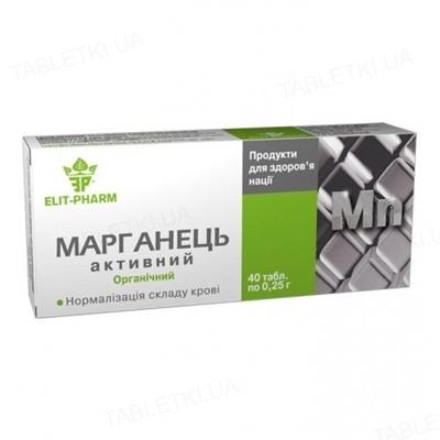Марганец-активный таблетки по 250 мг №40