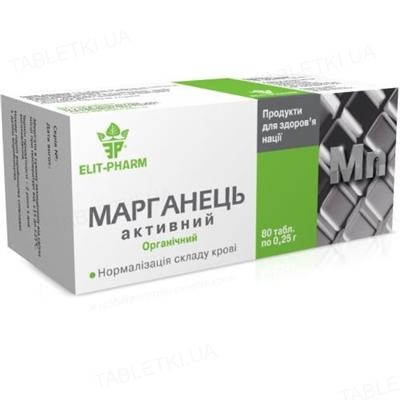 Марганец-активный таблетки по 250 мг №80