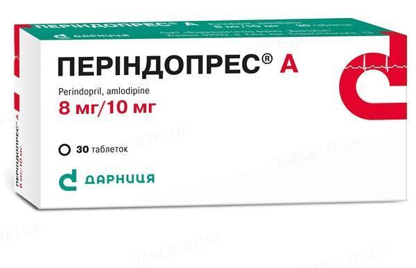 Периндопрес А таблетки по 8 мг/10 мг №30 (10х3)