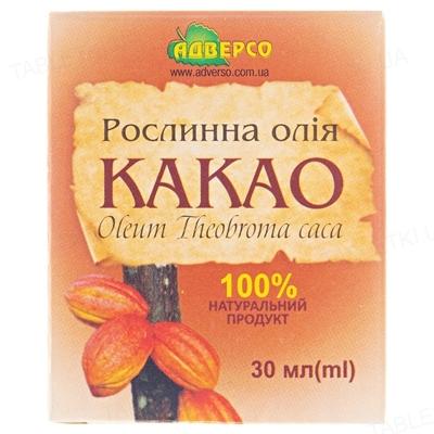 Масло растительное Адверсо Какао твердое по 30 мл в бан.