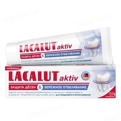Зубная паста Lacalut Aktiv Защита десен & Бережное отбеливание, 100 мл