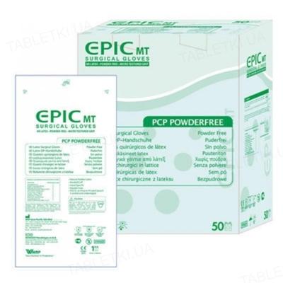 Перчатки хирургические Epic MT латексные без пудры, микротекстурированные, размер 7,5 стерильные, пара