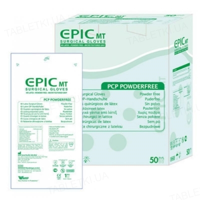 Перчатки хирургические Epic MT латексные без пудры, микротекстурированные, размер 8,0 стерильные, пара