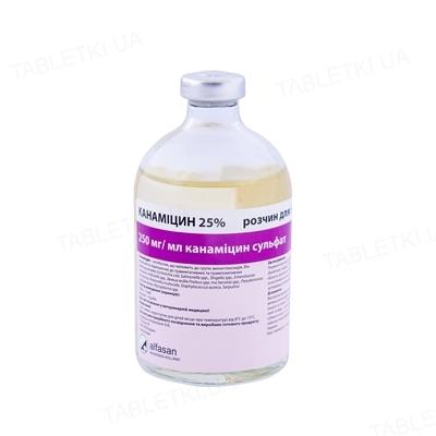 Канамицин 25% (ДЛЯ ЖИВОТНЫХ) раствор для инъекций, 100 мл