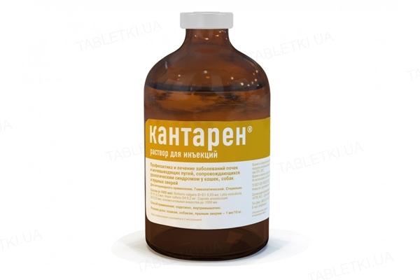 Кантарен (ДЛЯ ТВАРИН) гомеопатичний розчин ін'єкції, 100 мл