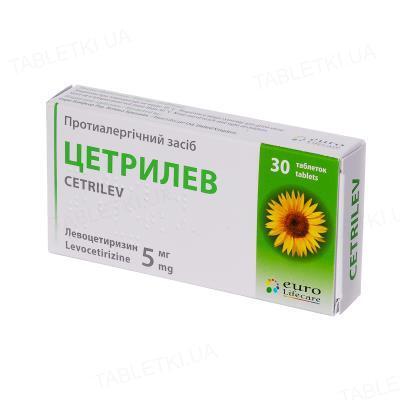 Цетрилев таблетки, п/плен. обол. по 5 мг №30 (10х3)
