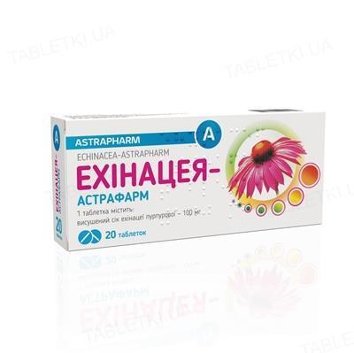 Эхинацея-Астрафарм таблетки по 100 мг №20 (10х2)