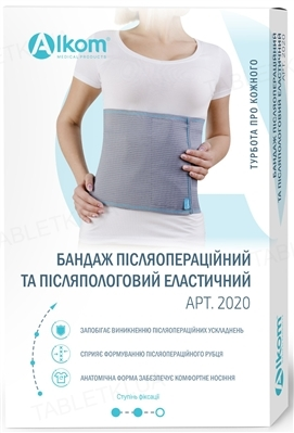 Бандаж післяопераційний і післяпологовий Алком 2020 еластичний, колір сірий, розмір 5