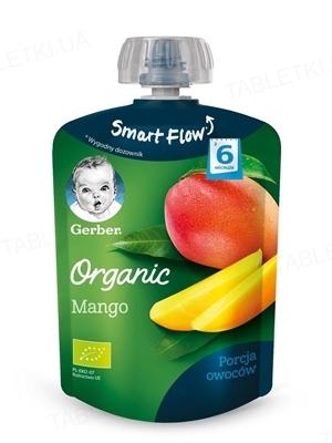 Фруктове пюре Gerber Органічне манго, 90 г