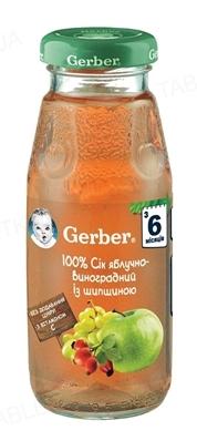 Сок фруктовый Gerber Яблочно-виноградный с шиповником, 175 мл