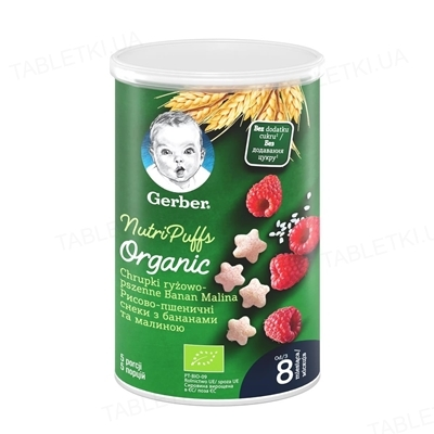 Снеки рисово-пшеничні Gerber Organic з бананом і малиною, 35 г