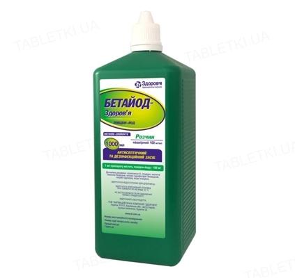 Бетайод-Здоровье раствор н/к 100 мг/мл по 1000 мл во флак.