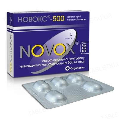 Новокс-500 таблетки, п/плен. обол. по 500 мг №5