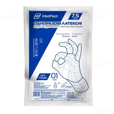Перчатки хирургические MP MedPlast латексные без пудры, размер 7,5 стерильные, пара