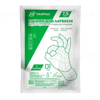 Рукавички хірургічні MP MedPlast латексні з пудрою, розмір 7,5 стерильні, пара