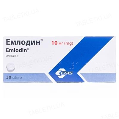 Эмлодин таблетки по 10 мг №30 (10х3)