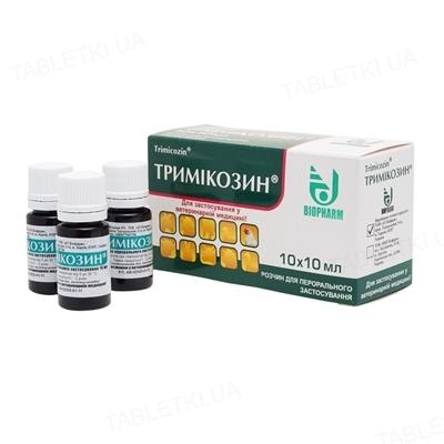Тримікозин (ДЛЯ ТВАРИН) розчин пероральний, 10 мл