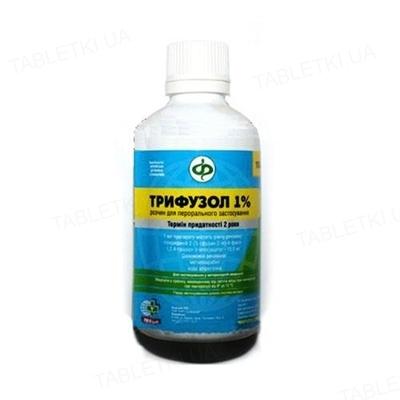 Тріфузол (ДЛЯ ТВАРИН) розчин пероральний, 100 мл