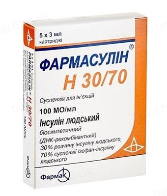 Фармасулин H 30/70 суспензия д/ин. 100 МЕ/мл по 3 мл №5 в картр.