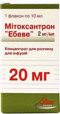 "Митоксантрон ""Эбеве"" концентрат для р-ра д/инф. 2 мг/мл (20 мг) по 10 мл №1 во флак."