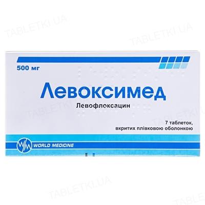 Левоксимед таблетки, п/плен. обол. по 500 мг №7