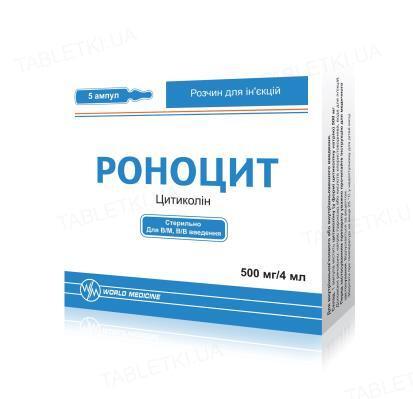 Роноцит раствор д/ин. 500 мг/4 мл по 4 мл №5 в амп.