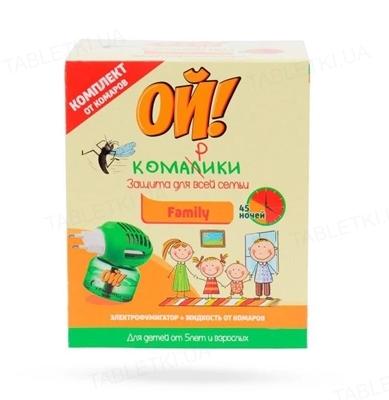Комплект Ой! Комарики Family электрофумигатор + жидкость от комаров, 30 мл